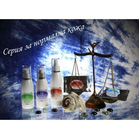 Cosmetic bag Series Heldiva Prima® for normal skin