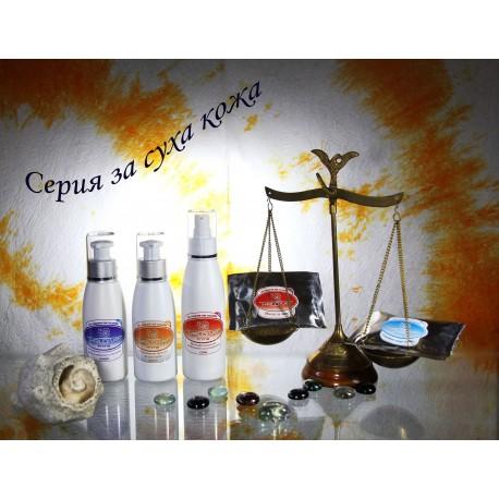 Cosmetic bag Series Heldiva Prima® for dry skin
